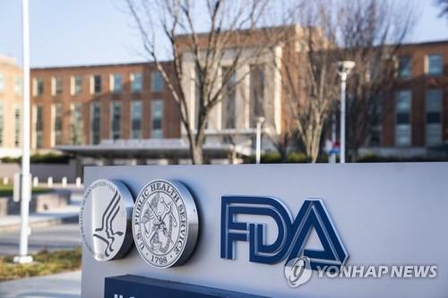 미 FDA, 18세 이상 얀센 백신 접종자 전원 부스터샷 허용