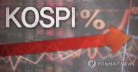 코스피 0.48% 올라…3,020.54 장마감